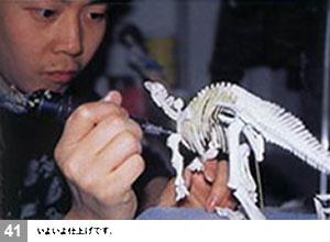 BrantWorks: Making a model dinosaur skeleton